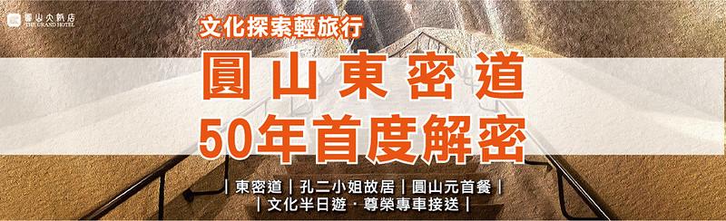 文化探索輕旅行-官網