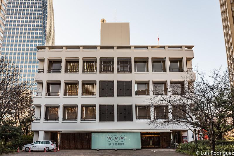 Museo de la NHK