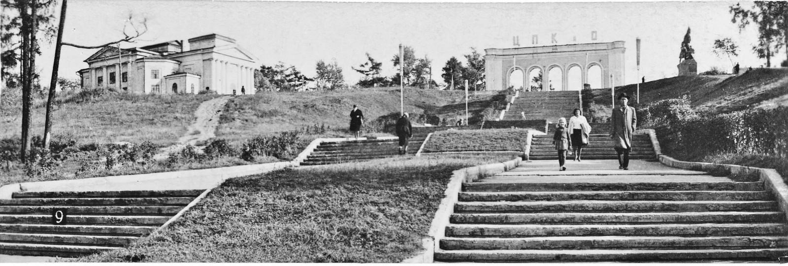 1966. Лестница к ЦПКиО