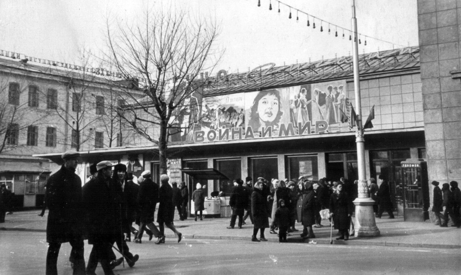 1966. Кинотеатр «Гигант»
