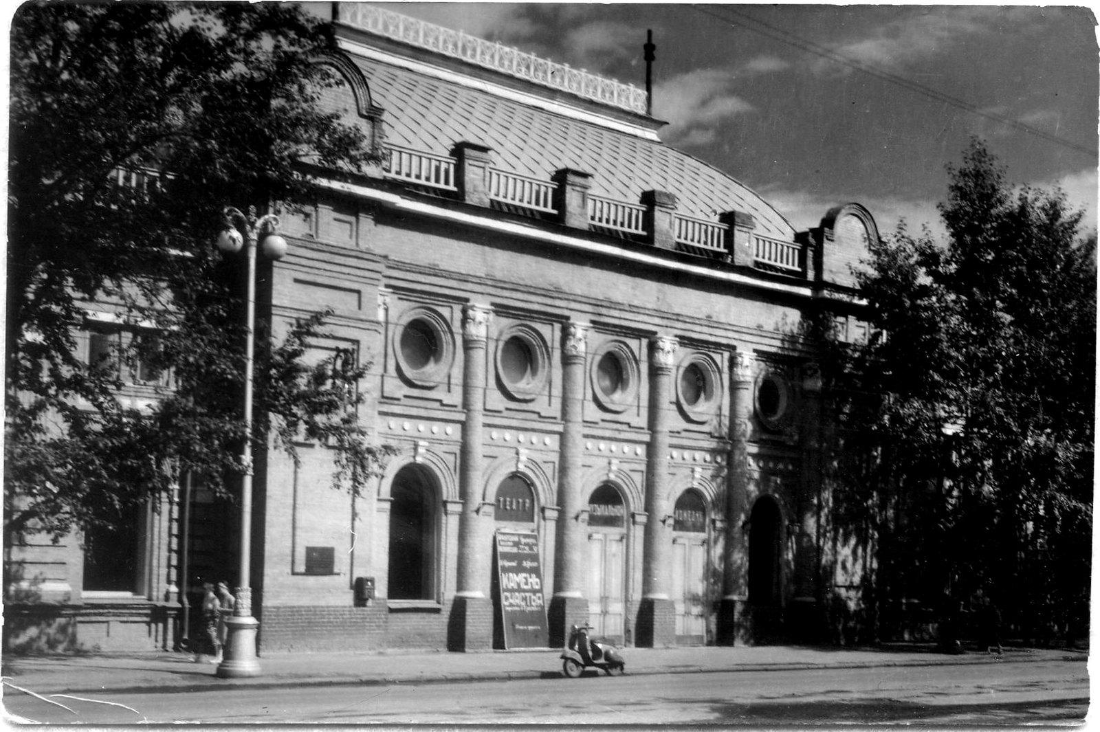 1961. Театр музыкальной комедии