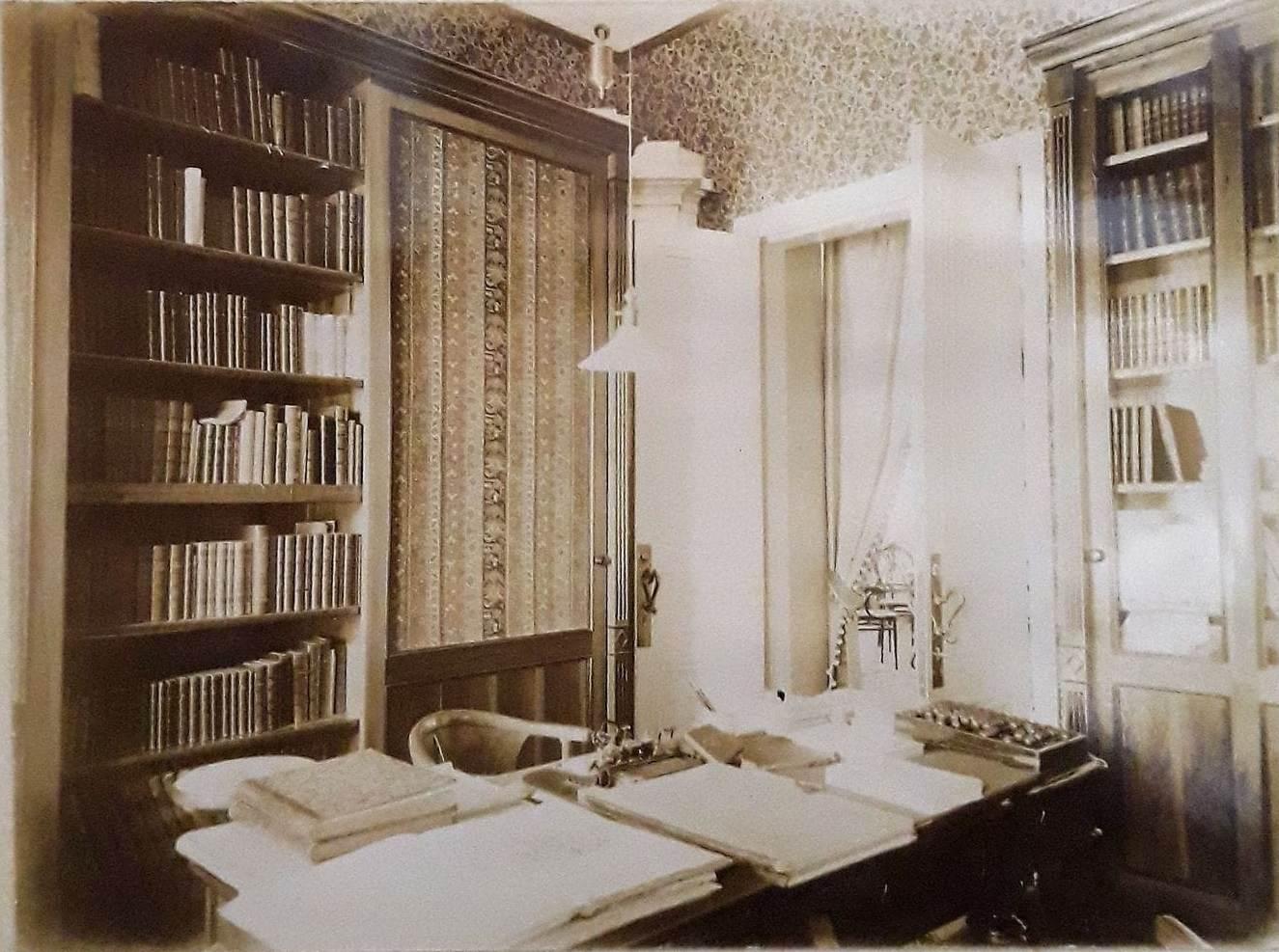 Библиотека в городском доме купцов Малышевых