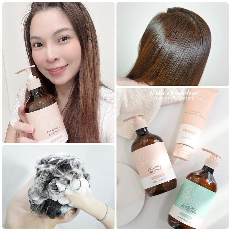SHALOM 希樂 益生菌洗髮精、益生菌護髮素