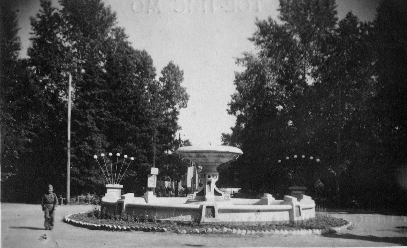 1961. Сад имени Парижской Коммуны