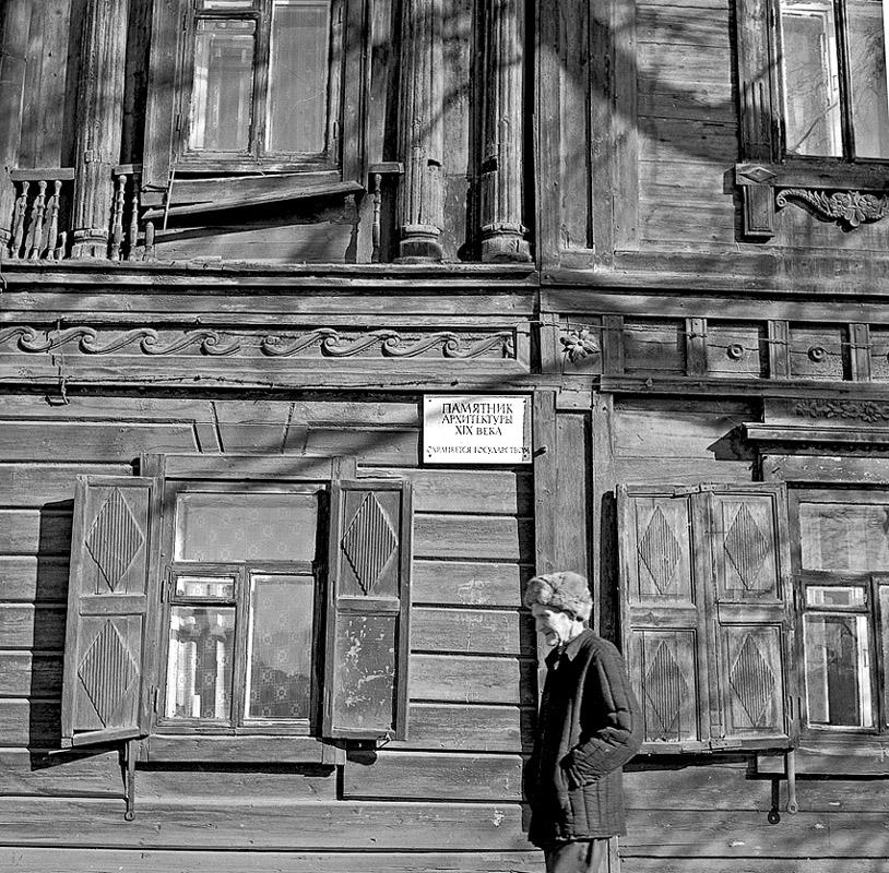 1966. Памятник архитектуры 19 века (утрачен)