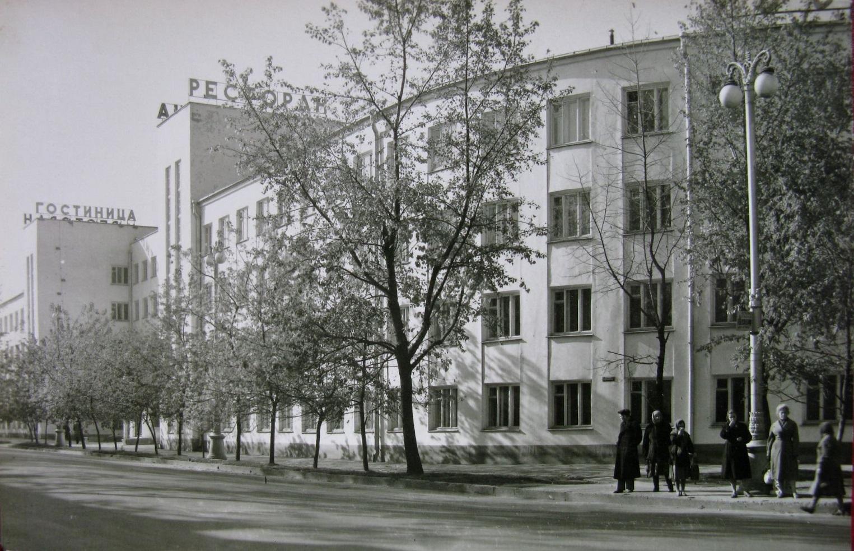 1961. Гостиница «Центральная»