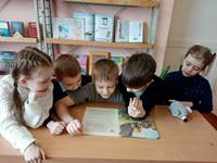 Читаем вместе, читаем вслух!