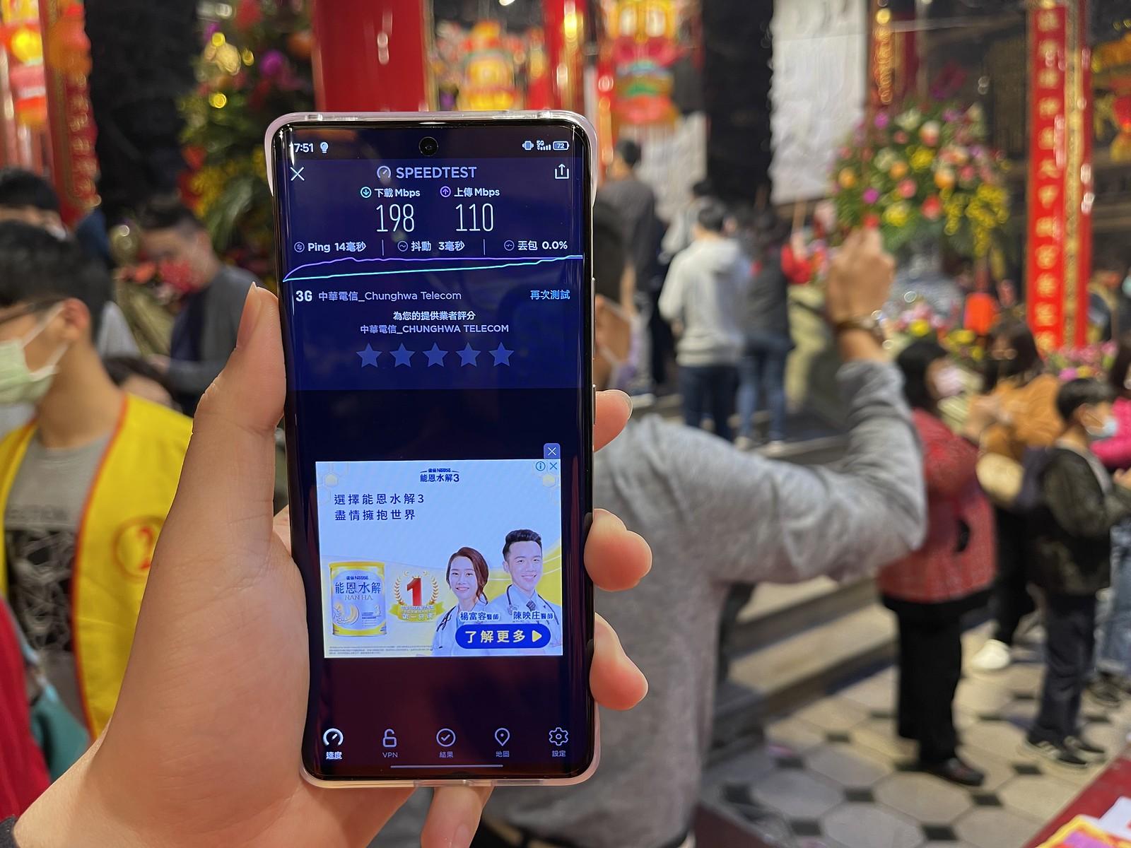Vivo X60 Pro+ 拍照深度開箱實測 – 2021最推薦的拍照旗艦手機、仍是不完美的完美 - 79