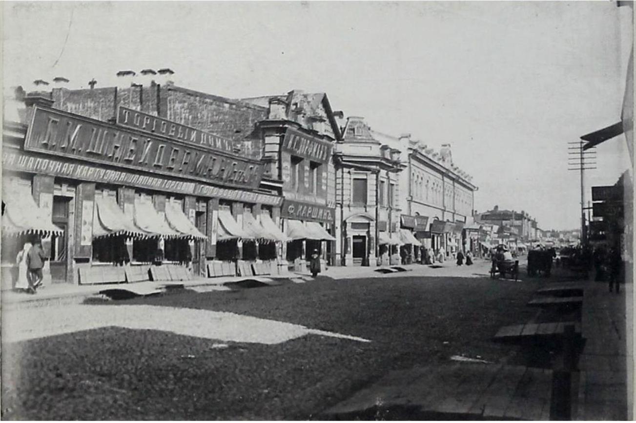 57. Пестеревская улица
