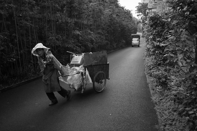 Huayu Community, Chongqing