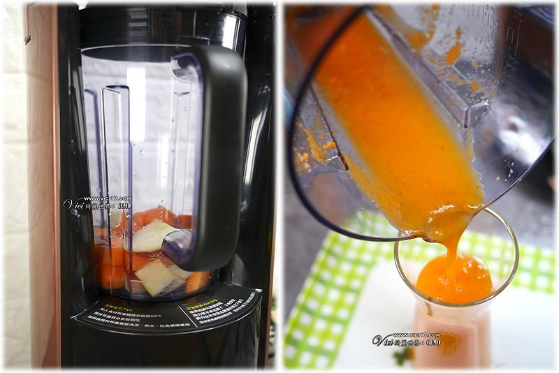 蘋蘿汁902