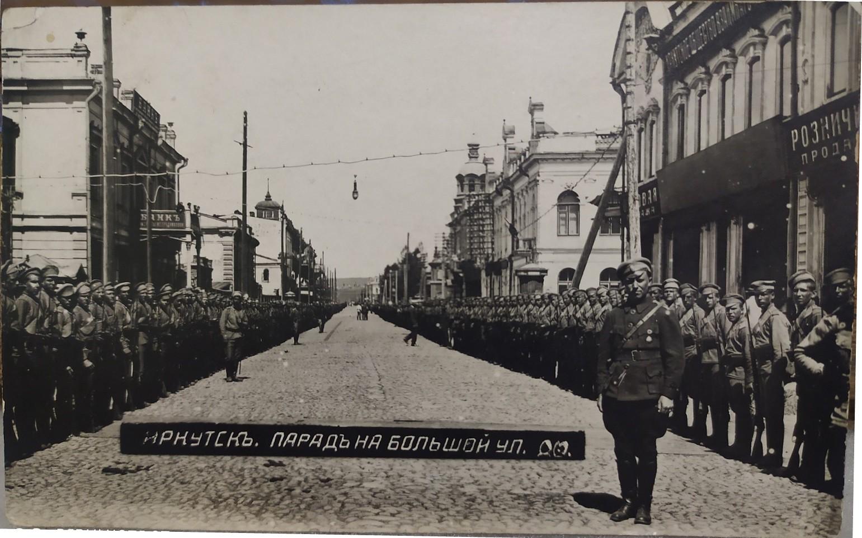 56. Парад войск в день открытия памятника Александру III. 1908