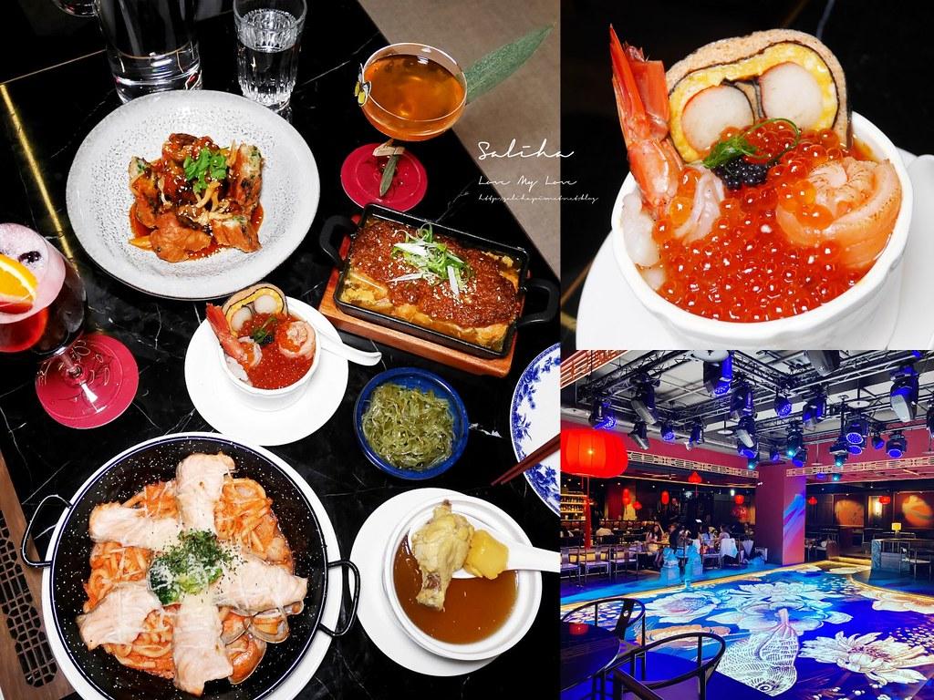 台北信義區餐廳永春站餐廳隱世餐酒館適合約會氣氛好浪漫中式料理 (4)