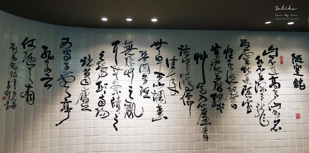 台北信義區餐廳永春站餐廳隱世餐酒館適合約會氣氛好浪漫中式料理 (2)