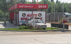 Автомойка, Кишинев, Республика Молдова / Spalatorie Auto, Chisinau, Republica Moldova / Car Wash, Chisinau, Republic of Moldova
