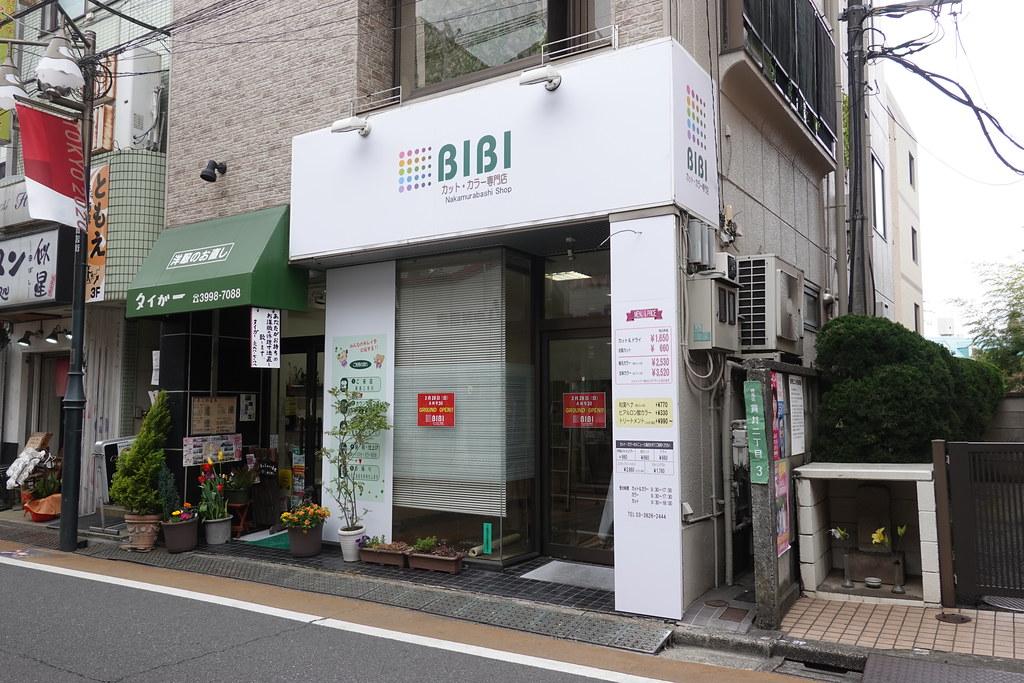 BIBI(中村橋)