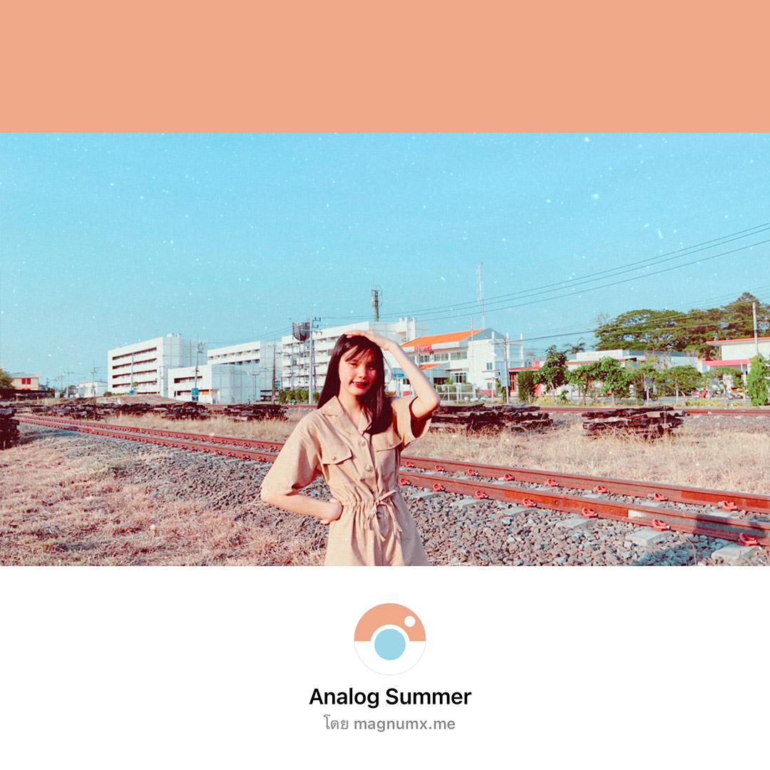แจกพร้อมลิ้งค์  ฟิลเตอร์ไอจี Analog Summer