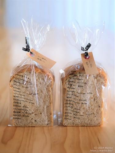 林檎酵母の雑穀パン 20210324-DSCT5949 (3)