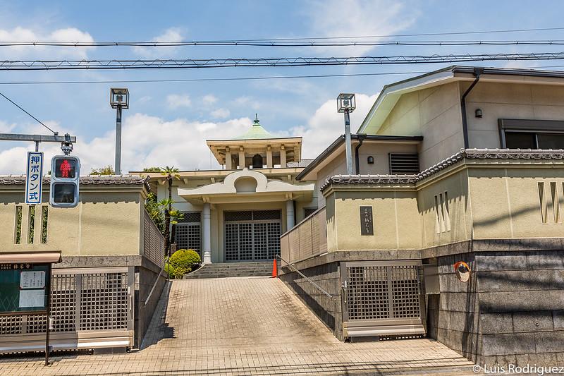 Templo Shomyoji