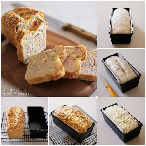 ベーコンチーズの雑穀パン 20210325-page6