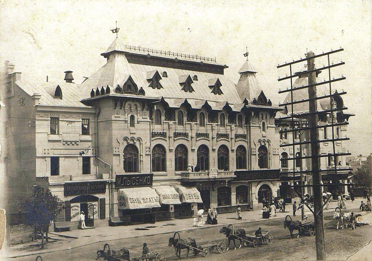 01. Городская управа. 1912