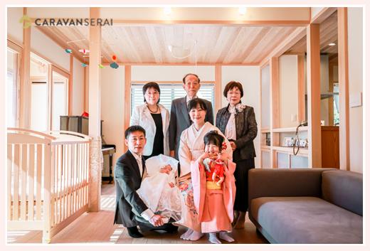ご自宅で100日祝い お姉ちゃんもお着物を着て 愛知県豊田市