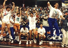 Malaysian players jump for joy after the team defeated China 3-2 to enter the 1992 Thomas Cup final, where the home team went on to defeat Indonesia 3-2. Those jumping are Foo Kok Keong (first right), and Rashid Sidek (second right). Prior to that, Malays
