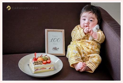 100日祝いをご自宅で お祝いケーキと記念撮影