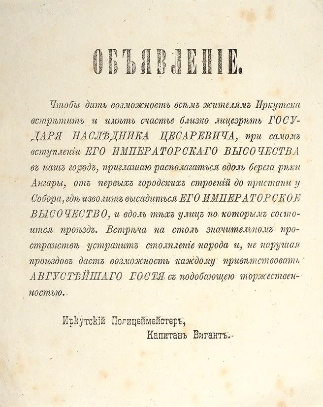 01. 1891