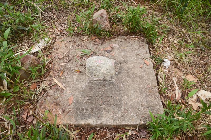 小埔山一等標石改二等測量三角點(# 內埔052 Elev. 612 m) (2)