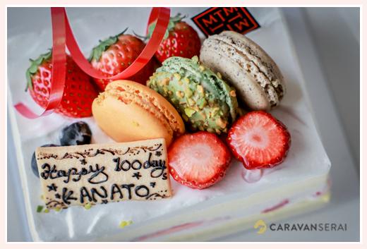 タキモトの100日祝いのデコレーションケーキ(岐阜県各務原市) いちご マカロン