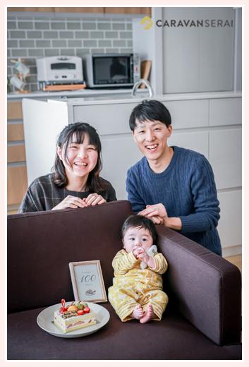 ご自宅で100日祝い デコレーションケーキ 家族写真