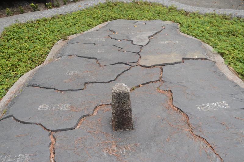 牛相觸冠字霜(16)土地調查局圖根點(Elev. 439 m)