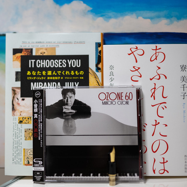 CD & Books