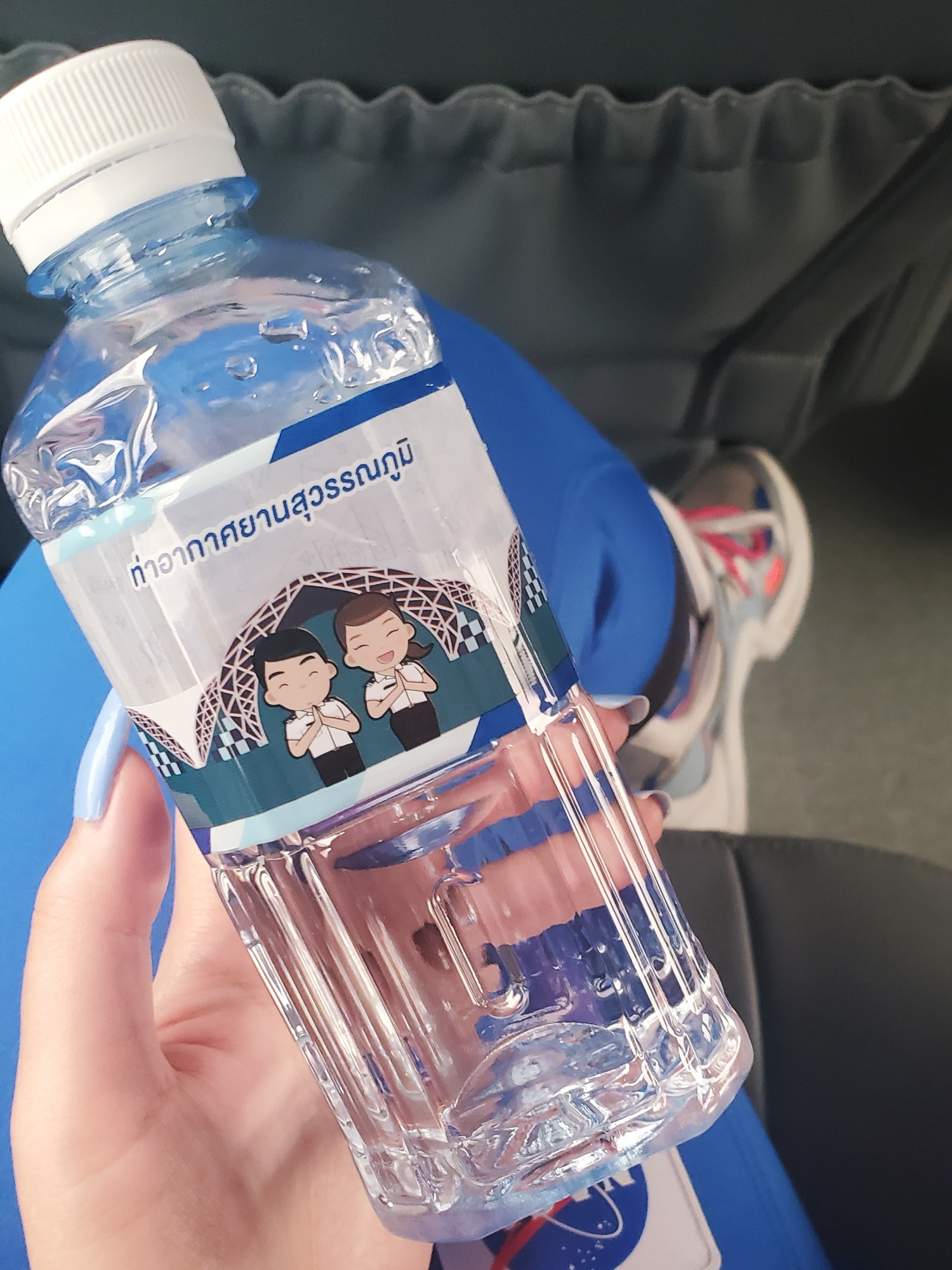 Bangkok airport water