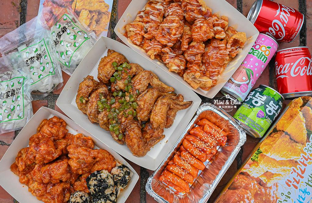 起家雞 台中韓國炸雞 菜單外送18