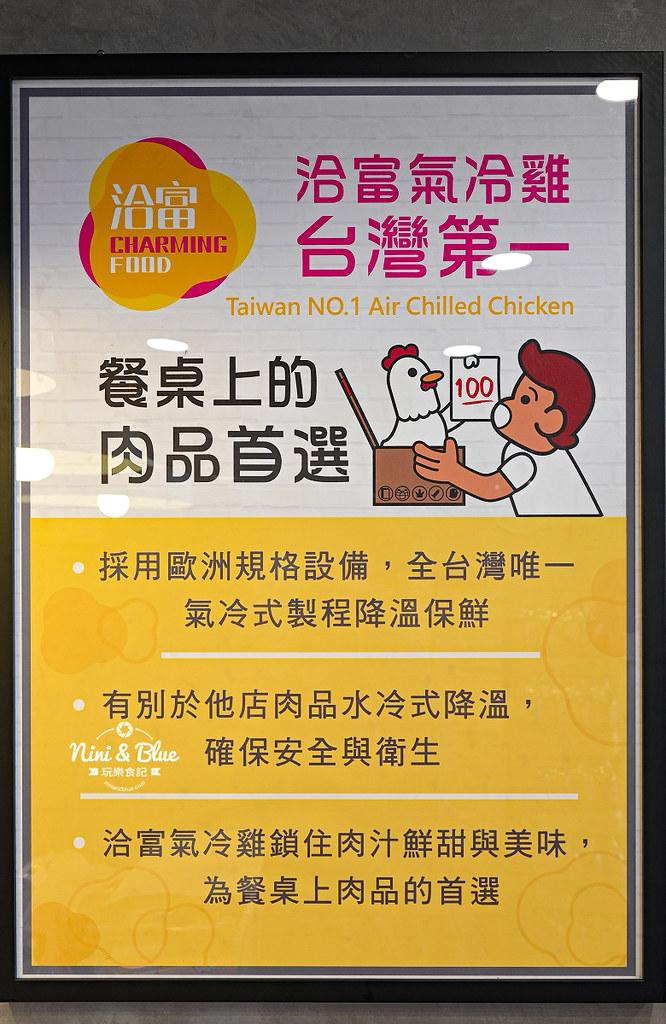 起家雞 台中韓國炸雞 菜單外送06