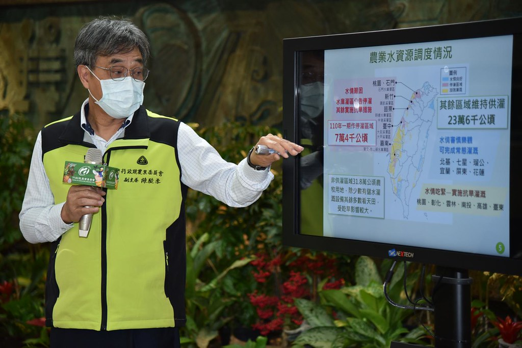 農委會副主任委員陳駿季。照片提供:農委會