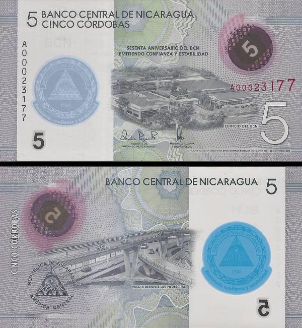 5 Córdobas Nikaragua 2020, P219 polymer