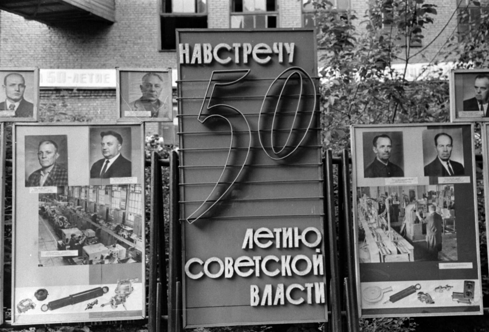 22. Улица Шаболовка, 10, Московский карбюраторный завод