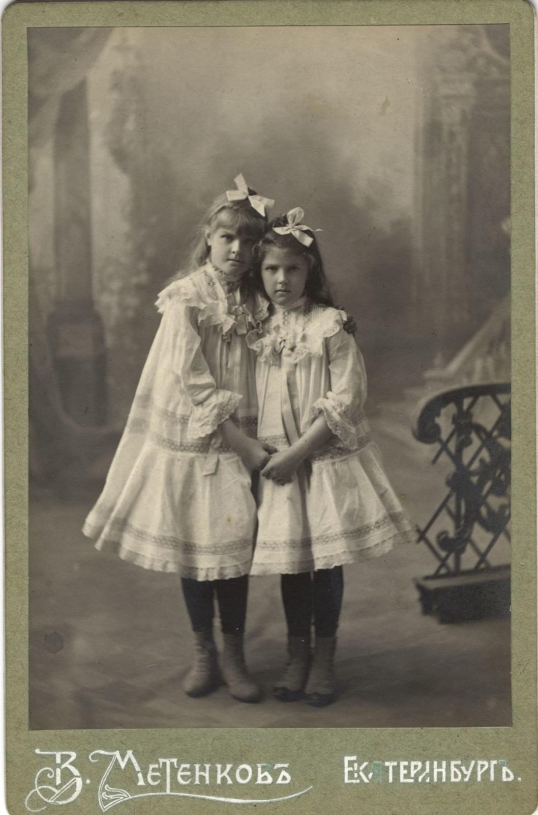 1900-е. Портрет девочек Нины и Жени
