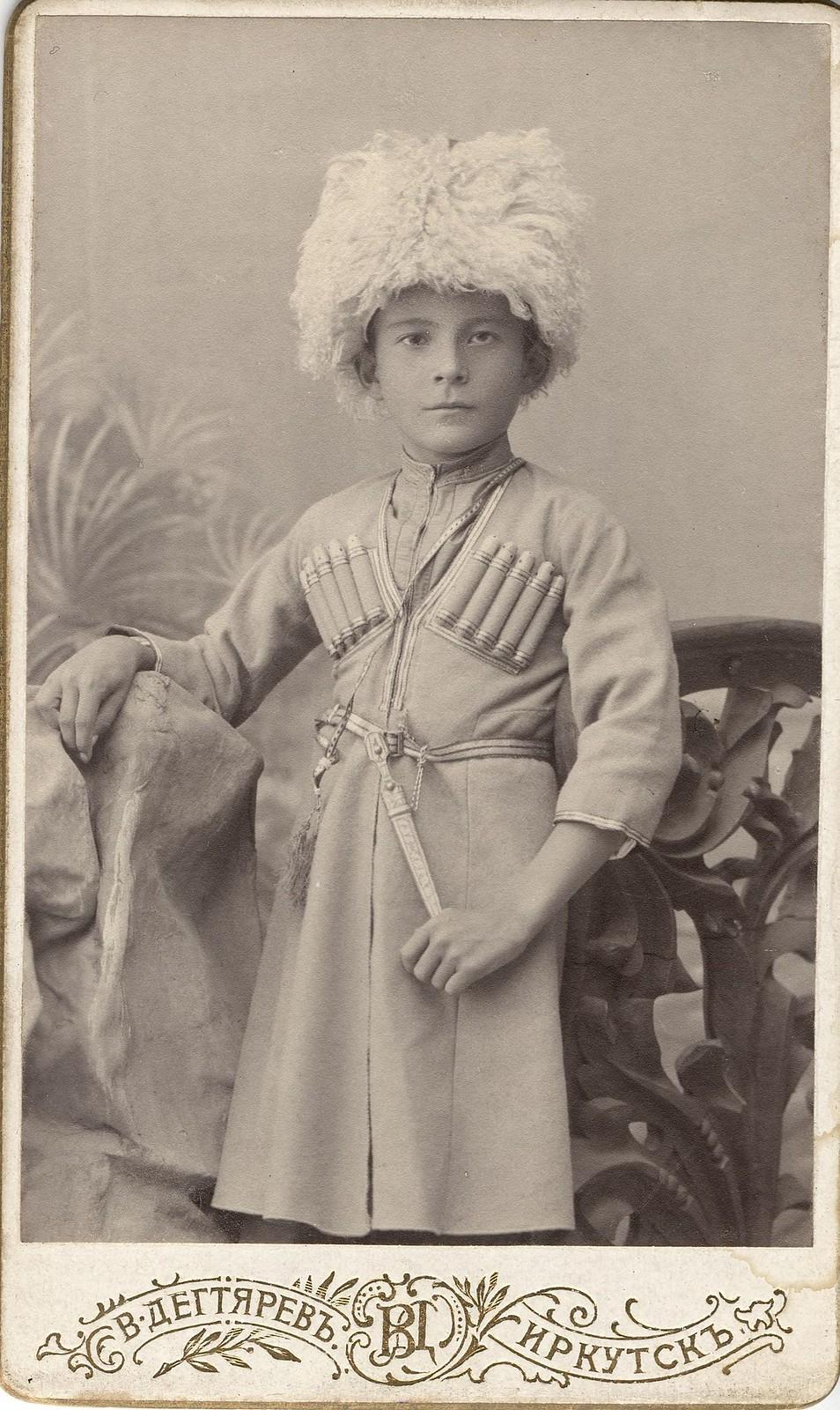 1880. Портрет мальчика Леонида в кавказском национальном костюме.