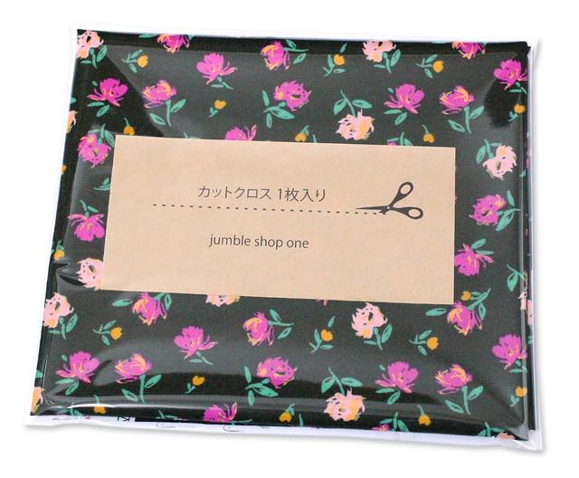 カットクロス Art Gallery Fabrics The Flower Society Gentle Rosebuds Lunar
