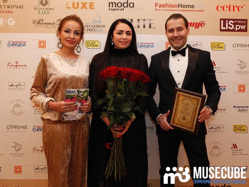 Татьяна Ляпидевская, Карина Мартиросян, Даниил Федоров