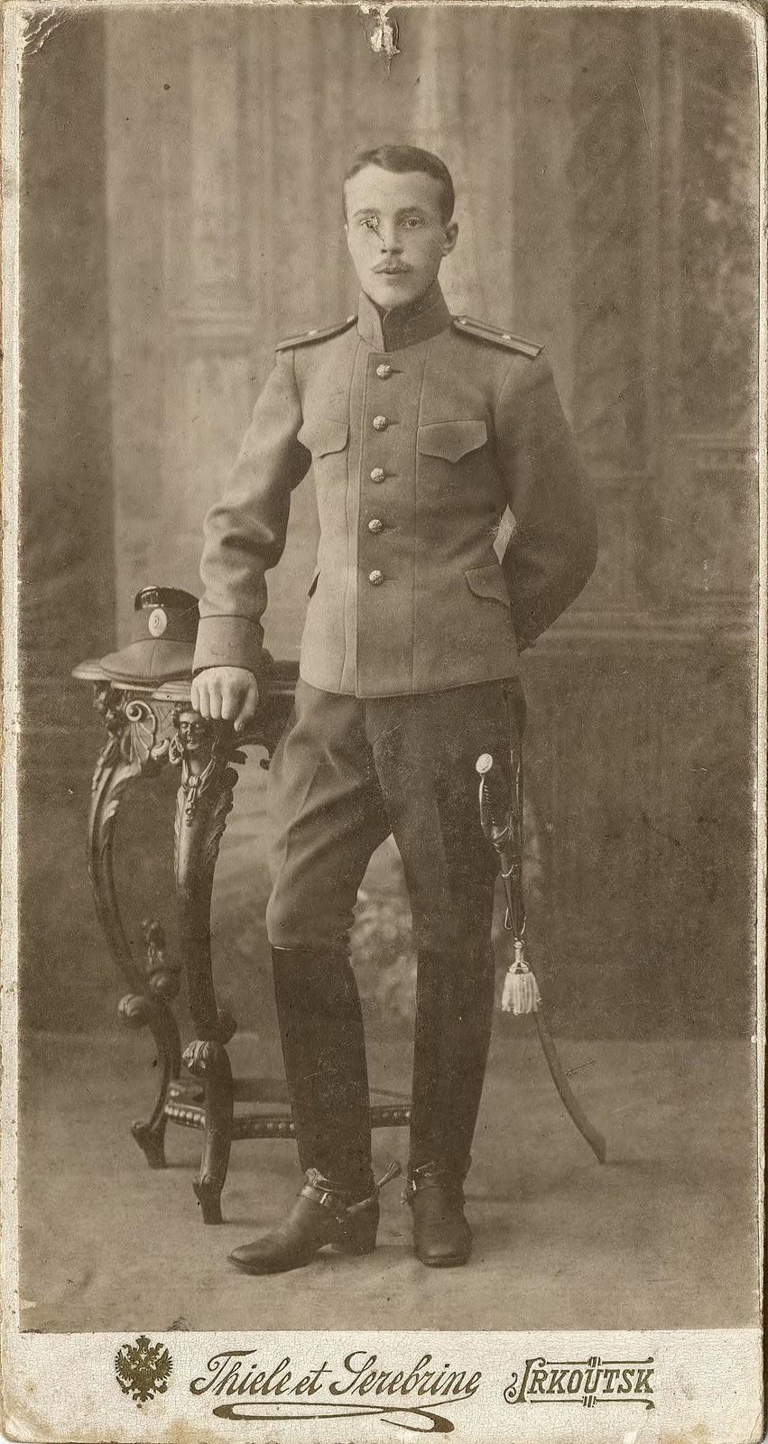 1900-е. Портрет подпоручика А.Степанова