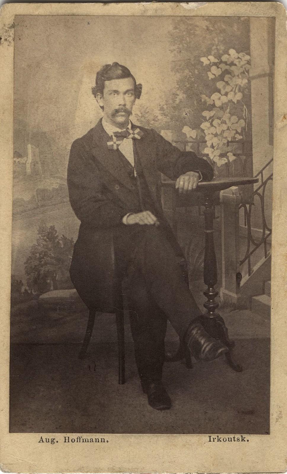1870. Портрет молодого мужчины