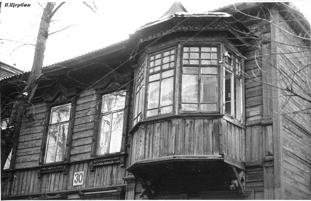 1975.Дом №30 по улице Франк-Каменецкого