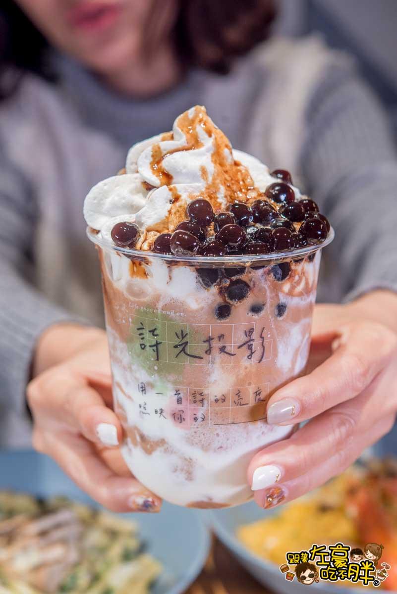 奎克咖啡 義享店 Cuiqu Coffee-26