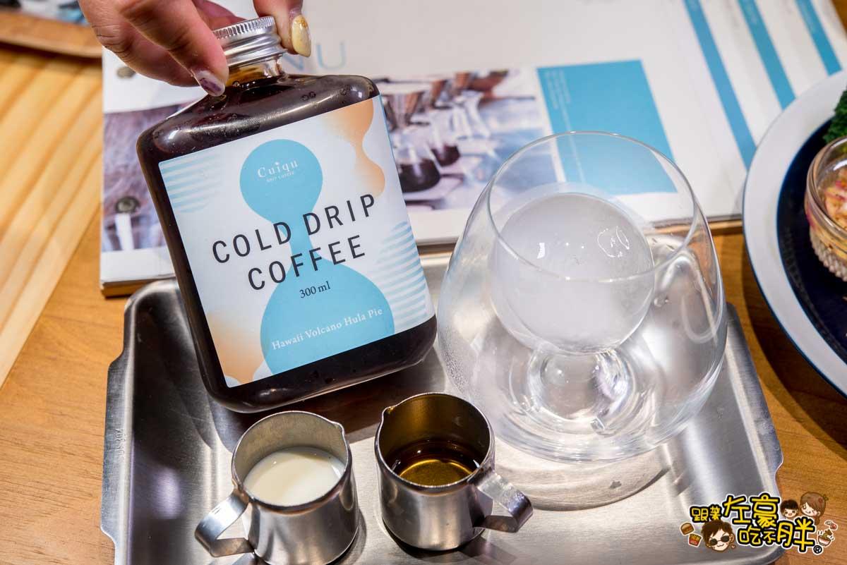 奎克咖啡 義享店 Cuiqu Coffee-16