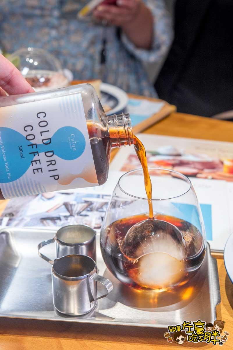 奎克咖啡 義享店 Cuiqu Coffee-17